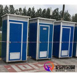 环保移动厕所销售厂家图片