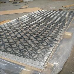 2a02 2a04铝板 铝合金板 合金铝板生产厂家图片