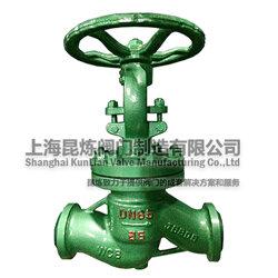 DSJ61H焊接水封截止閥-水封-鍛鋼-不銹鋼截止閥-昆煉閥門圖片
