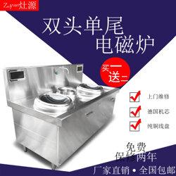 酒店双头电磁小炒灶 商用15KW双头炒菜锅 双头电磁大炒锅图片