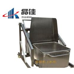 液压提升机 液压上料机 料车提升机 不锈钢液压提升机图片