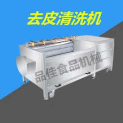 根茎类毛辊清洗机厂家品佳销售 厂家直销大型软硬毛刷清理机器图片