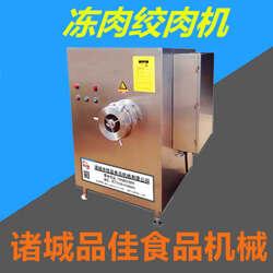 加工生产高品质绞驴肉馅机 商用大型绞肉机械 不锈钢冻驴肉鲜驴肉自动绞肉机图片