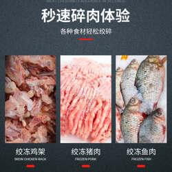 可定制肉粒大型绞肉机 品佳现货冻肉绞肉机 肉类绞切机图片