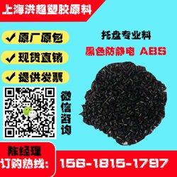 碳纖導電ABS一級代理圖片