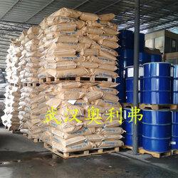 日本协和氧化镁30/氯丁橡胶促进剂活性剂 磨光剂粘合剂图片