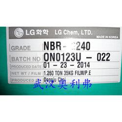 低价韩国LG化学LG3240丁腈橡胶 NBR-3240图片