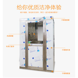 風淋室 高效過濾器 風淋室箱體 風淋室結構圖片