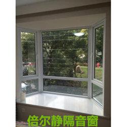 隔音窗不一樣的隔音效果圖片