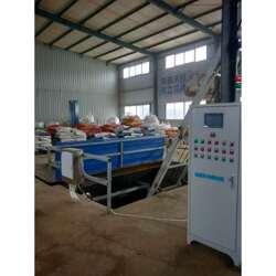 腐植酸水溶肥生产线图片