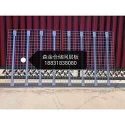 森金仓库货架层网 金属网格网片 防护层网 货架网层板货架网片图片