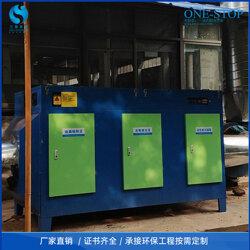厂家专业生产 废气处理设备 运行稳定 多款可选图片