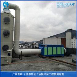 厂家直销工业废气处理设备 UV光氧废气处理设备 废气处理成套设备图片