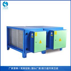 超低空油烟净化器-厨房设备-安装油烟净化器生产厂家图片