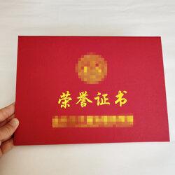 制作各种荣誉证书-荣誉证书印刷厂高端精美图片
