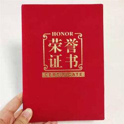 荣誉证书防伪-绒布荣誉证书印刷厂免费提供样品图片