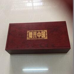 北京木质茶叶礼品包装盒的制作 木质茶叶礼品包装盒工厂图片