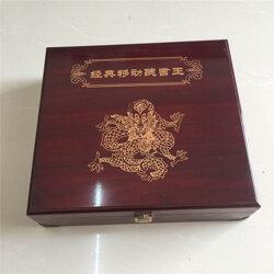 北京桐木茶叶木盒定做 桐木茶叶木盒加工图片