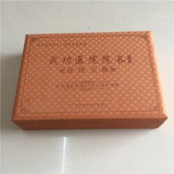 实木茶叶木盒-实木茶叶木盒图片