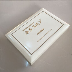 北京橡木茶叶木盒包装盒厂 橡木茶叶木盒加工厂图片