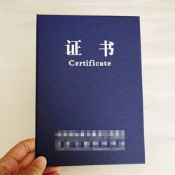 防伪信用代码证书�印刷厂家-防伪股权证书印刷厂家图片