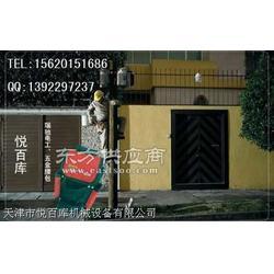 防水尼龙工具腰包R93-222-23图片