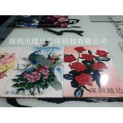瓷砖印花设备图片