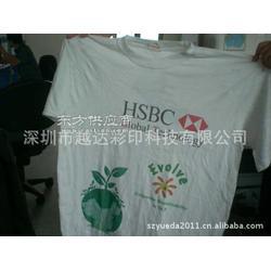 T恤印刷机销售图片