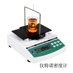 化工厂实验室液体密度计,所有配件一体开模制作,拒绝亚克力粘贴图片