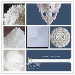 石膏线条装饰材料厂家石膏线条装饰材料生产厂家图片