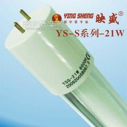 映盛S系列可拆卸管中管日光节能灯管图片