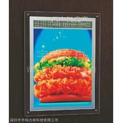 水晶超薄交行灯箱图片