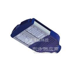 56W蓝壳路灯图片