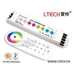 RGB控制器图片