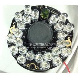 海康大华乐视等摄像机上专用光敏传感器图片