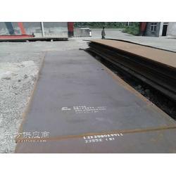 Q420B钢板 切割定尺Q420B钢板 Q420B钢板供应商图片