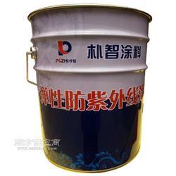 弹性防紫外线乳胶漆售卖图片