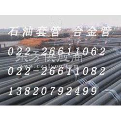 供应Q345D低温无缝管图片