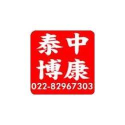 中康泰博牌集装箱漆图片