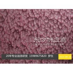 中堂锤纹漆色卡 涂料生产厂家图片