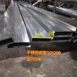 优质304不锈钢方管35x105x2.0图片