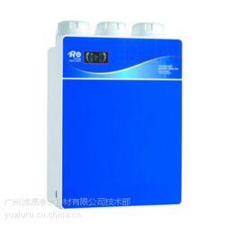 家用净水器OEM贴牌生产 能量净水器图片