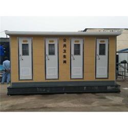 移动环保厕所-宝鸡城市驿站厂家-宝鸡公共卫生间厂家图片