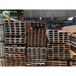 海南镀锌槽钢规格-山东具有口碑的槽钢图片