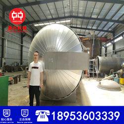 蒸汽硫化罐DX1540型号厂家直销鼎兴制造图片
