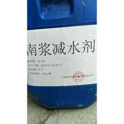 减水剂 南浆科技产品图片