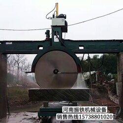 全自动∑桥式圆盘锯 毛料切割机厂价直供 金刚石圆盘锯操「作视频图片