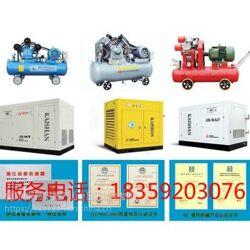 工频永磁变频空压机冷水机干燥机厂家图片