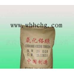 批发国标优等99%氧化铬绿027专业生产图片