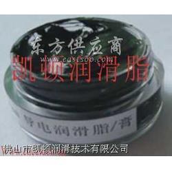 导电润滑脂导电油电镀槽导电脂批发采购图片